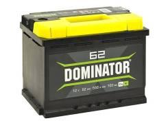 Dominator. 62 А.ч.