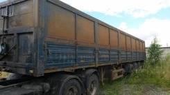 Сзап. Продается зерновой прицеп СЗАП 93282, 27 000 кг.