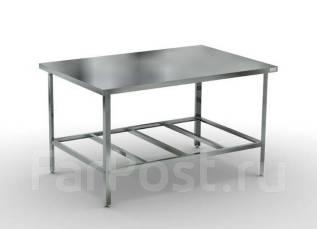 Продам стол нержавеющая сталь