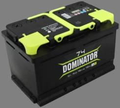 Dominator. 72 А.ч., производство Россия