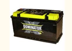 Dominator. 100 А.ч., производство Россия