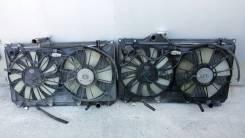 Радиатор охлаждения двигателя. Toyota Altezza
