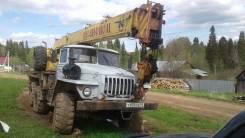Урал 4320. Автокран Урал (продажа или обмен на авто), 14 000 кг., 14 м.