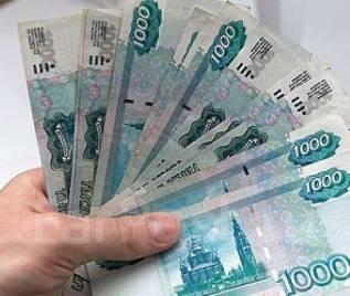 Куплю земельный участок в г. Хабаровске или пригороде до 1500000. От частного лица (собственник)