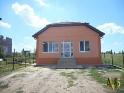 Продам дом в Анапе 87 кв. м. 5 соток п. Цыбанобалка. Цыбанобалка, р-н цыбанобалка, площадь дома 87 кв.м., скважина, электричество 15 кВт, отопление г...
