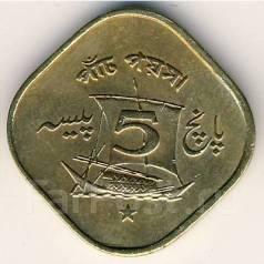 Пакистан. Флот! Нечастые 5 пайс 1968 года. Необычная форма монетки.