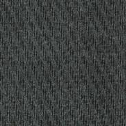 Ковровое покрытие Мастер 236