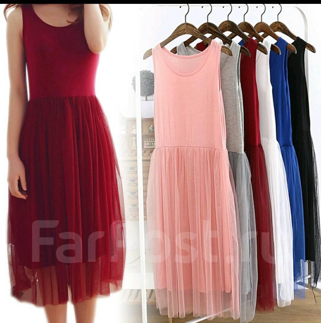 Купить платье фарпост владивосток
