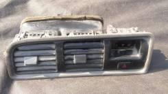 Патрубок воздухозаборника. Toyota Chaser