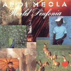 Коллекционерам. Фирменный CD Al Di Meola – World Sinfonia 1991