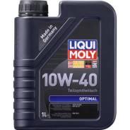 Liqui moly Optimal. Вязкость 10W-40, полусинтетическое. Под заказ