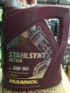 Mannol. Вязкость 5W-50, синтетическое