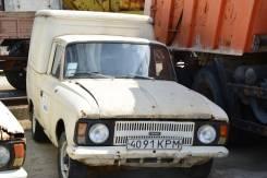 Продается Автомобиль ИЖ-2715 цена металлолома