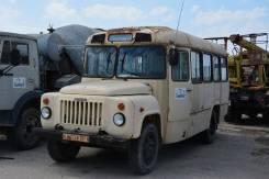 Кавз 3271. Автобус КАВЗ 3271