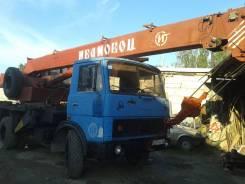 МАЗ Ивановец. МАЗ 5337 Автокран (ивановец)