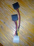 Провод питания SATA Serial-ATA кабель новый