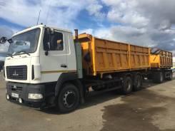 МАЗ 6501В9-471-031. Продаётся МАЗ 6501B9, 3 000 куб. см., 20 000 кг.