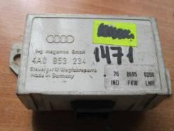 Иммобилайзер Audi 100 (C4) 1991-1994