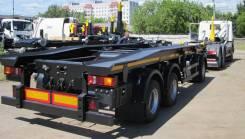 Амкар 8462-11. Прицеп контейнеровоз трехосный 8462-11 (для работы с мультилифтом), 23 700 кг. Под заказ