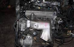 Двигатель в сборе. Toyota: Vista, Camry, Chaser, Crown, Carina, Corona, Cresta, Carina ED, Mark II, Curren, Corona Exiv, Caldina Двигатель 4SFE