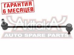 ТЯГА СТАБИЛИЗАТОРА 0323-GBF HONDA MOBILIO GB1/GB2 2001-2008 (гарантия 20.000 км)