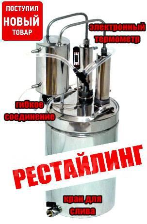Хабаровск продам самогонный аппарат меркель самогонный аппарат