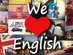 Репетитор по английскому языку для детей начальных классов