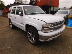 Chevrolet Tahoe. 840