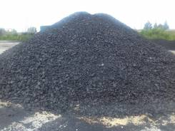 Высококалорийный уголь орешек