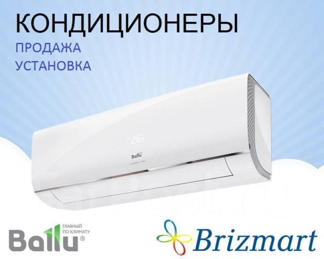 Продажа установка кондиционеров владивостоке panasonic кондиционеры ремонт