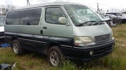 Toyota Hiace. KZH106W, 1KZT