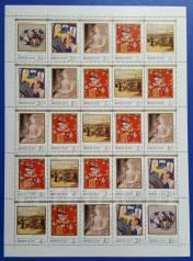 1989 СССР. Искусство. Лист комбинированный (25 марок). Чистые