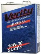 Verity. Вязкость 10W-30, минеральное