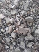 Уголь для котельных любого типа, карбороботов