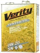 Verity. Вязкость 0W-20, синтетическое