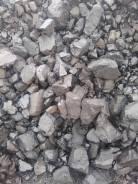 Уголь для печей и котлов любого типа
