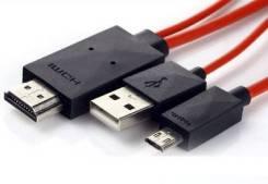 Переходники micro-HDMI.