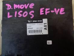 Блок управления двс. Daihatsu Move, L150S Двигатель EFVE