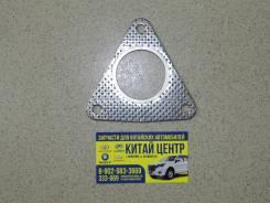 Прокладка глушителя Chery Indis, KIMO, QQ6 ориг