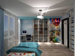 Дизайн-проект квартиры. Тип объекта квартира, срок выполнения месяц