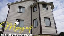 Продается уютный коттедж в Центре города. Улица Гоголя, р-н 19 школа, площадь дома 150 кв.м., скважина, электричество 15 кВт, отопление электрическое...