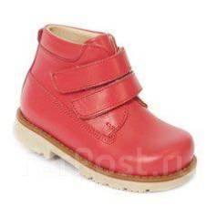 """Ортопедическая обувь. Осенние ботинки. м-н """"Правильный Выбор"""