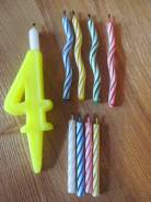 Отдам свечки для дня рождения На 4 года. Три набора.