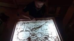 Сент Арт (рисование песком) Для детей и младших школьников