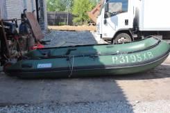 Forward. Год: 2012 год, длина 3,90м., двигатель подвесной, 30,00л.с., бензин