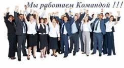 Мерчендайзер. ИП Иванова Е.А. Проспект 50 лет Октября 137