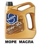 NGN. Вязкость 5W-30, полусинтетическое