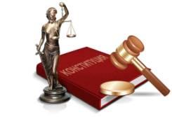Юридическому сопровождению любых сделок с недвижимостью