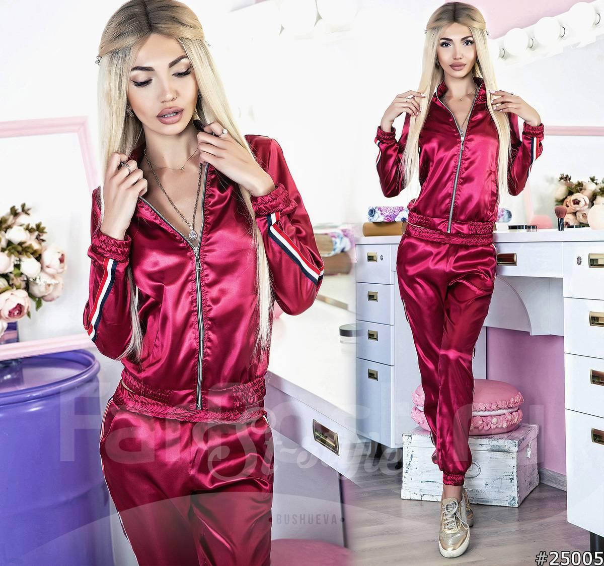 e15244a1 Купить костюмы спортивные - женская спортивная одежда во Владивостоке