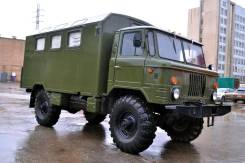 ГАЗ 66. ГАЗ-66